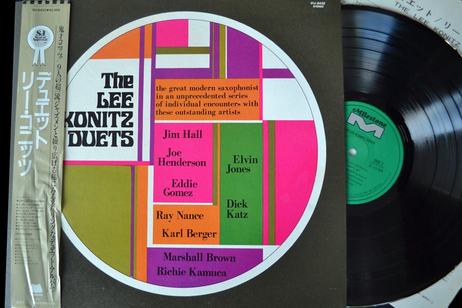 Image result for lee konitz duets 1967