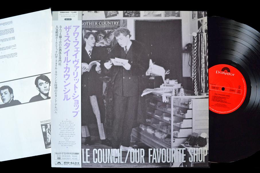 The Style Council , Our Favourite Shop (Vinyl) [Original Japanese Pressing]